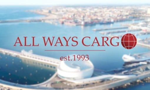 All Ways Cargo